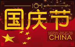 Chinese Flag Waving with Fireworks to Celebrate National Day, Vector Illustration Stock Images