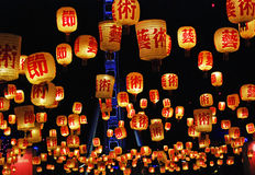Chinese floating candle lanterns fill sky Brisbane with hope for new year Royalty Free Stock Photo