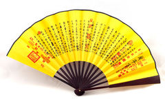 Chinese folding fan. The ancient poems written in Chinese brush.This is a factory batch production of the fan.The fan on the Chinese is the ancient Chinese Stock Images