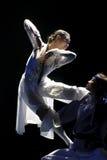 Chinese folk dance : Haier Tai Royalty Free Stock Images