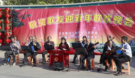 Chinese folk music ensemble Royalty Free Stock Image