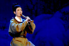 Chinese folk music : NanYin Royalty Free Stock Photo
