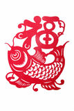 Chinese folk paper-cut - Fu. stock images