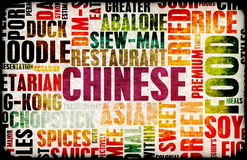 Chinese Food Royalty Free Stock Image