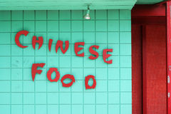 Chinese Food. Restaurant Stock Images