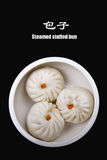 Chinese food Baozi. Steamed stuffed bun,one of Chinese Cuisine Stock Photos