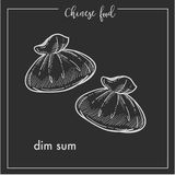 Chinese food chalk sketch dim sum for China Asian cuisine restaurant menu or recipe design on black background. Chinese food dim sum chalk sketch icon for China Stock Photos