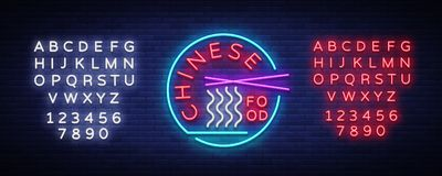 Chinese food logo. Neon sign, emblem, neon billboard, bright nightlight, luminous banner. Bright neon advertising. Chinese restaurant, dining room, bar. Asian royalty free illustration