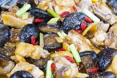 Chinese food, pickled steamed meat pie royalty free stock photo