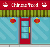 Chinese food restaurant building front. Royalty Free Stock Photography
