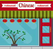 Chinese food restaurant building front. Royalty Free Stock Photo