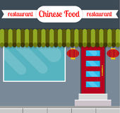 Chinese food restaurant front. Stock Photos