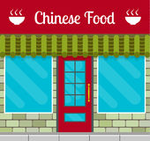 Chinese food restaurant front or facade. Stock Photography