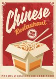 Chinese food restaurant retro promotional poster. Design. Chinese cuisine ad template. Asian take away food banner Royalty Free Stock Photography