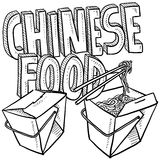 Chinese food sketch. Doodle style Chinese food sketch, including text message, takeout boxes, chopsticks and noodles. Vector format Royalty Free Stock Images