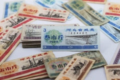 Chinese food stamps. Royalty Free Stock Photos