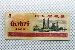 Chinese food stamps. Royalty Free Stock Photo
