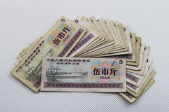 Chinese food stamps. Stock Photos