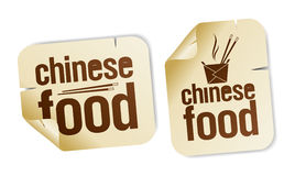 Chinese food stickers. Royalty Free Stock Photo