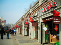 Chinese food street. Food street in Tianjin China Royalty Free Stock Photography