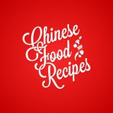 Chinese food vintage lettering background Royalty Free Stock Images