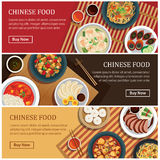 Chinese food web banner.Chinese street food coupon. Vector chinese food web banner.Chinese street food coupon Royalty Free Stock Images