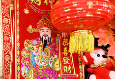 Chinese fortune god. And monkey. This picture was taken on a traditional Chinese shop in Beijing. Chinese  year of the monkey 2016 Royalty Free Stock Photo