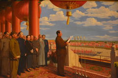 Chinese founding ceremony portrait Royalty Free Stock Image
