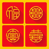 Chinese four blessing sign. Set of lucky four chinese flat design, vector illustration Royalty Free Stock Photo