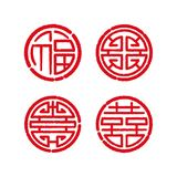 Chinese four blessing sign stamp. Chinese four blessing sign, set of lucky four chinese stamp, vector illustration Stock Image