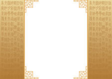 Chinese frame Stock Photos