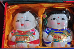 Chinese fuwa Royalty-vrije Stock Afbeeldingen