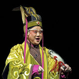 Chinese Gaojia Opera actor Stock Image