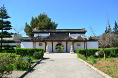 Chinese Garden. In Santa Lucija - Malta Royalty Free Stock Photos