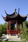 Chinese garden in Berlin - Germany Royalty Free Stock Image