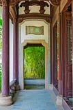 Chinese garden in Frankfurt Stock Image