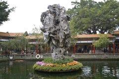 Chinese garden in Guangdong. Bao Mo Garden. stock photo
