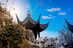 Chinese garden King Stock Photo