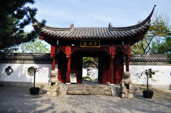 Chinese Garden - Main Portal Royalty Free Stock Photography