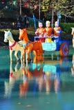 The Chinese Garden Stock Photo