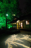 Chinese garden  at night Royalty Free Stock Photography