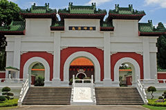 Chinese Garden in Singapore Stock Images