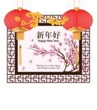 Chinese garden window decor new year Royalty Free Stock Photo