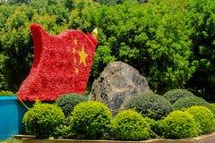 Chinese Gardening Stock Image