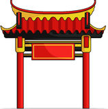 Chinese Gate. A vector image of a chinese gate. This vector is very good for design that need chinese/oriental element Royalty Free Stock Photography