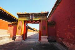 Chinese gate Stock Image