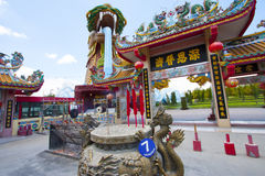 Chinese gate. With the big dragon Royalty Free Stock Images