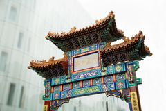 Chinese gate in Chinatown in London Royalty Free Stock Images