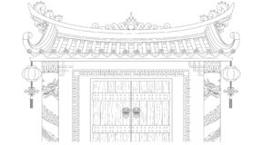Chinese gate for coloring book and design element.Vector illustration royalty free illustration
