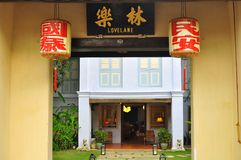 The Chinese gate of lovelane hotel in Penang, Malaysia. The front gate of traditional Love lane hotel in Penang Malaysia Stock Images